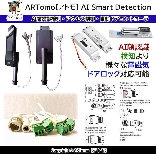 ARTomo-SL07HD_02